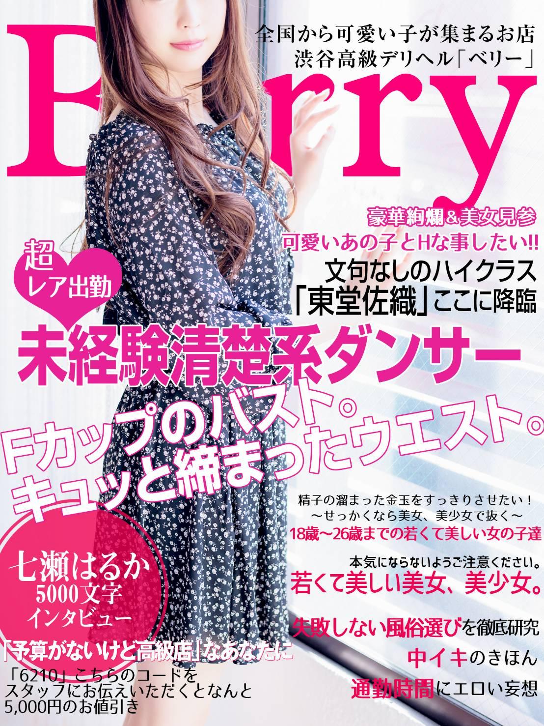 雑誌580927
